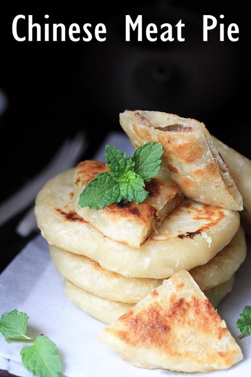 Pastel de carne chino